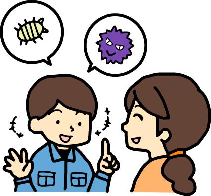 水虫予防効果